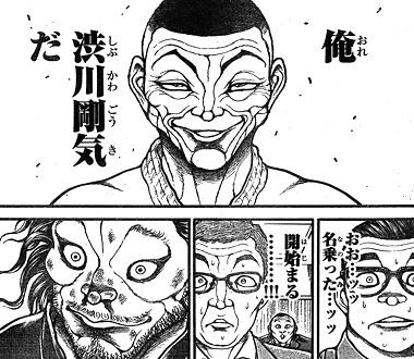 bakidou75-15090504.jpg