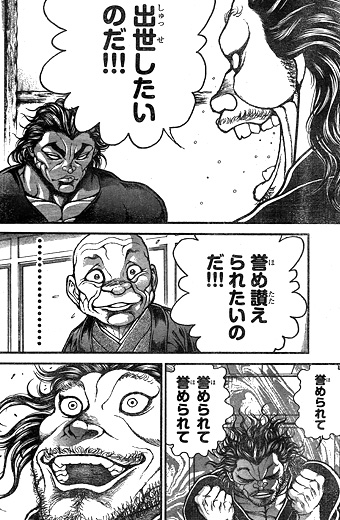 bakidou81-15101501.jpg