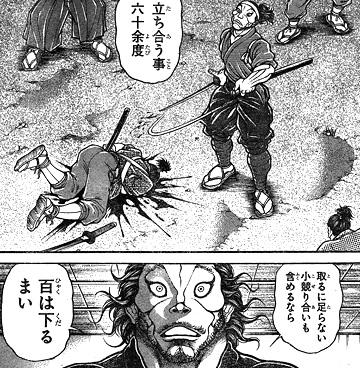 bakidou81-15101505.jpg