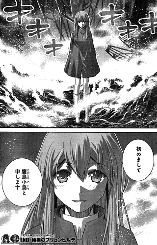 gokukoku154-15082003.jpg