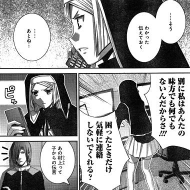 gokukoku155-15082702.jpg