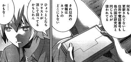 gokukoku156-15090303.jpg