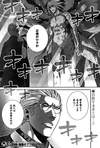 gokukoku158-15091702.jpg