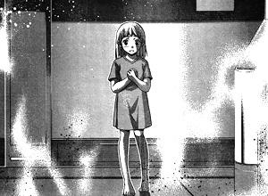 gokukoku159-15100102.jpg