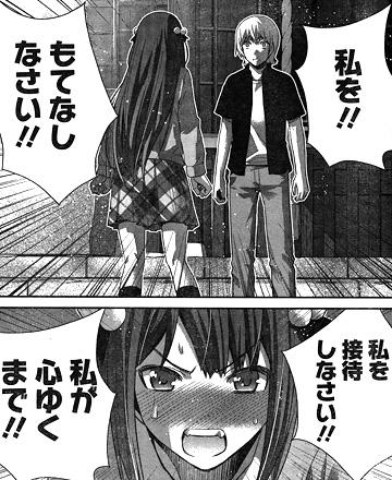 gokukoku160-15100702.jpg