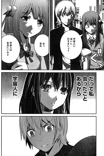 gokukoku161-15101505.jpg