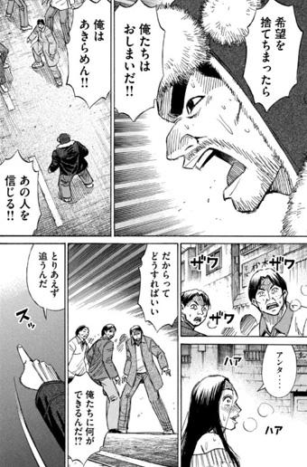 higanjima_48nichigo50-15092803.jpg
