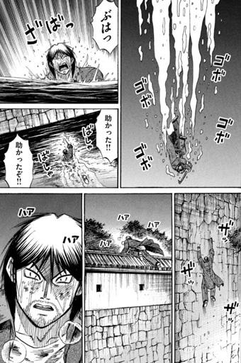 higanjima_48nichigo50-15092807.jpg