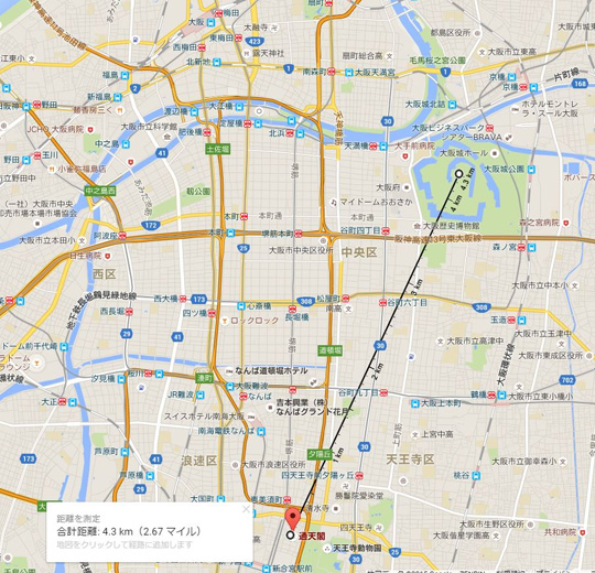 higanjima_48nichigo50-15092809.jpg