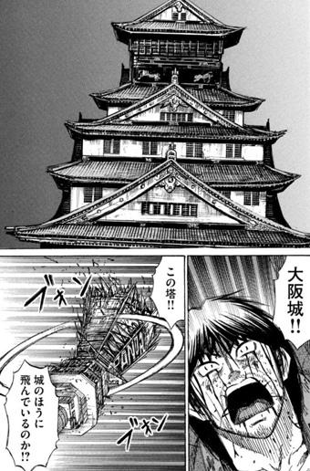higanjima_48nichigo50-15092810.jpg