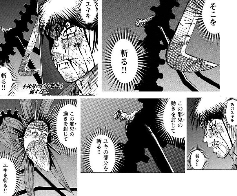 higanjima_48nichigo52-15101706.jpg