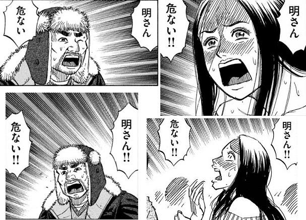 higanjima_48nichigo52-15101707.jpg