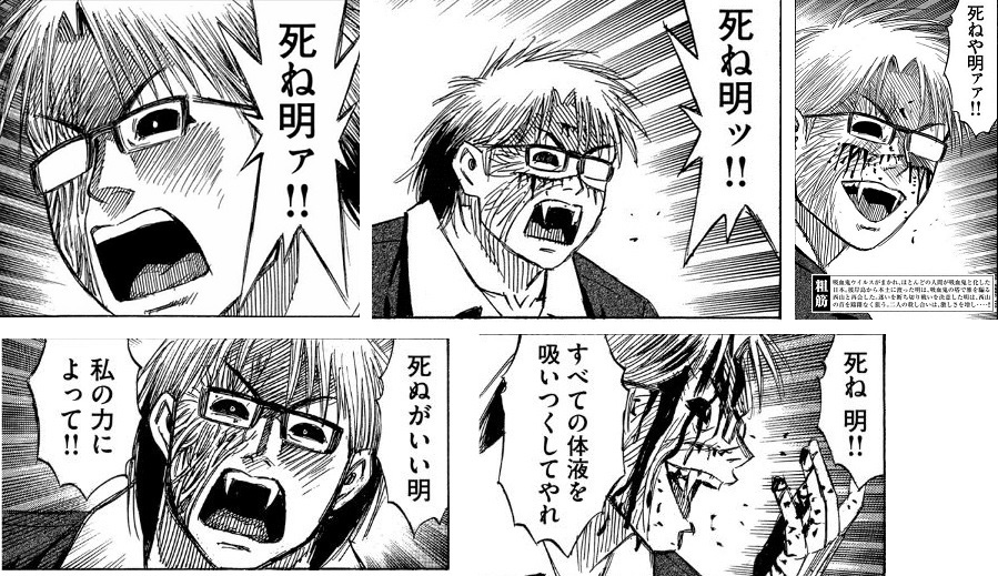 higanjima_48nichigo52-15101708.jpg