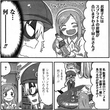 himoutoumaru122-15091003.jpg