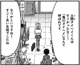 himoutoumaru124-15092402.jpg
