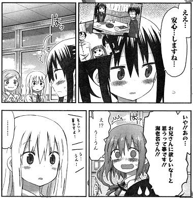 himoutoumaru124-15092404.jpg