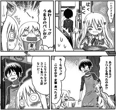 himoutoumaru125-15100103.jpg