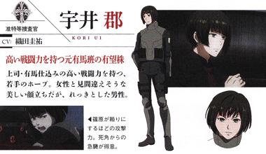 tokyoghoul-anime-15091801.jpg