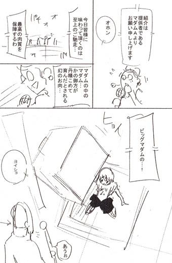 tokyoghoul-anime-15091802.jpg
