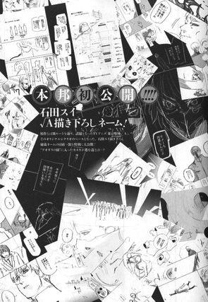 tokyoghoul-anime-15091804.jpg