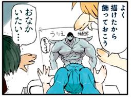tokyoghoul-anime-15091805.jpg