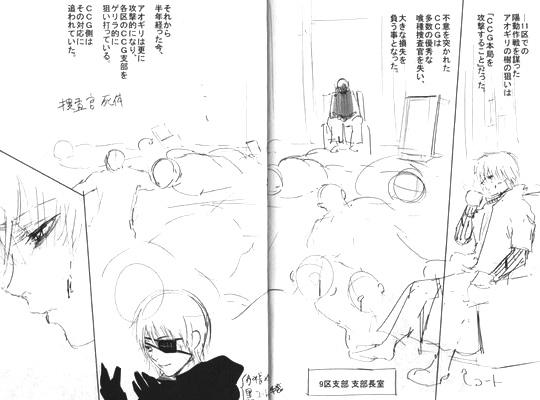 tokyoghoul-anime-15091807.jpg