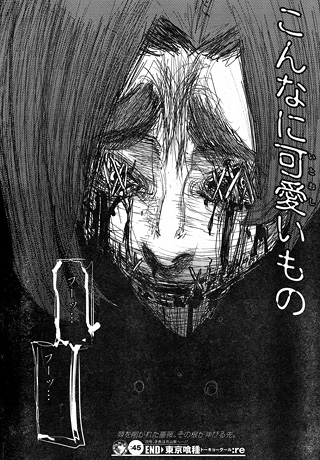 tokyoghoul-re45-15092401.jpg