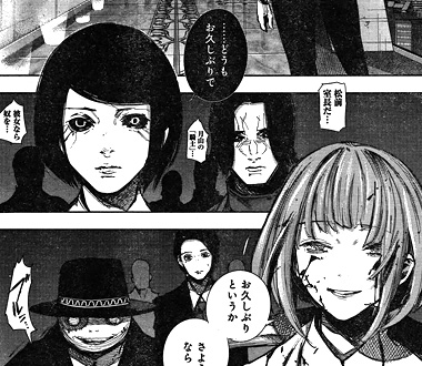tokyoghoul-re47-15100702.jpg