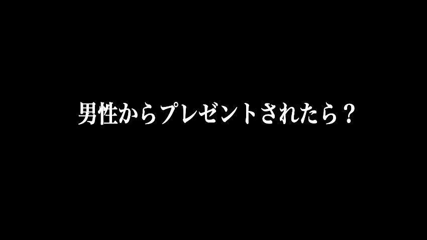 OVOPR動画007