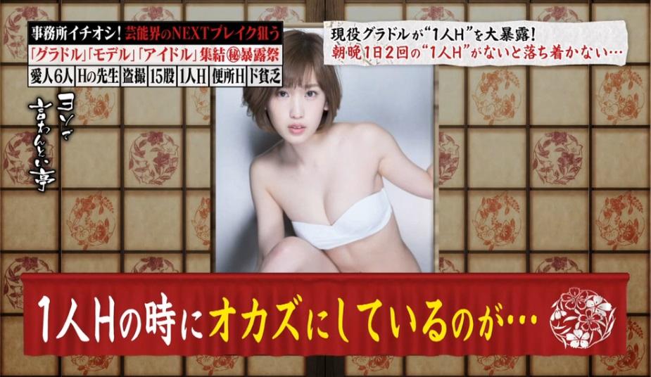 夏目花実AVデビュー008