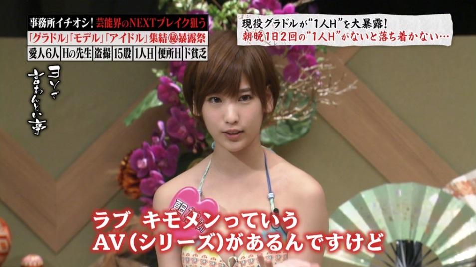 夏目花実AVデビュー009