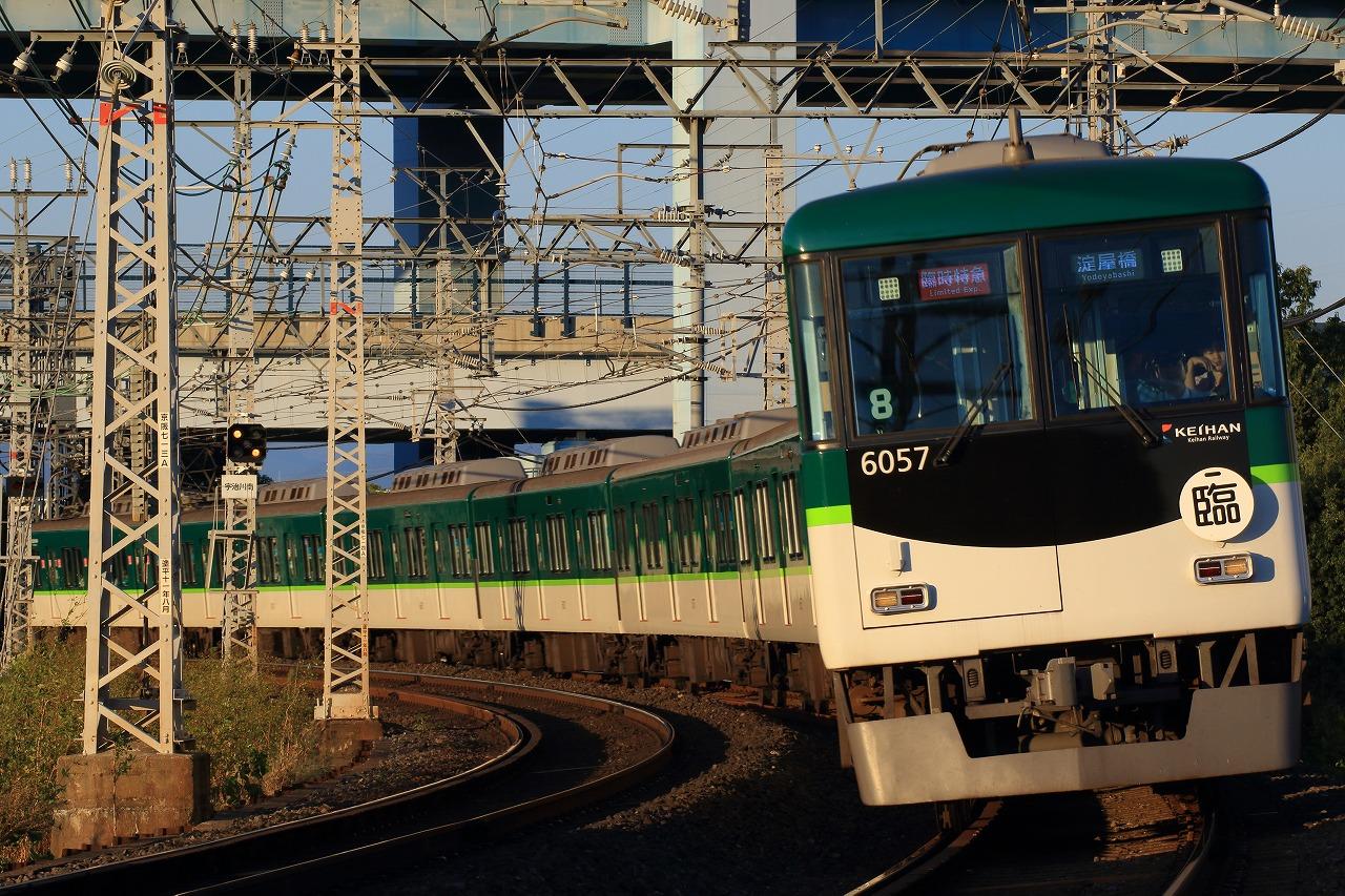 MP4A1806.jpg