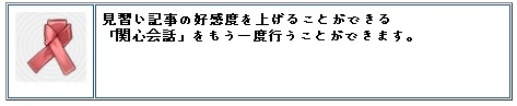 messe2.jpg