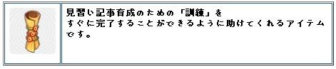 messe3.jpg