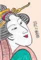 4歌川豊国歌舞伎役者 (1)