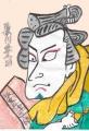 5歌川豊国歌舞伎役者 (2)