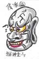 2伎楽面力士神童寺