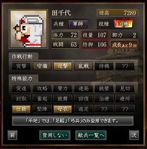 1_20151003005437bc8.jpg