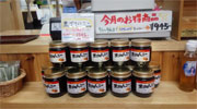 blog_kurogoma.jpg