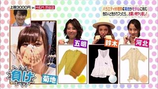3color-fashion-20150828-001.jpg