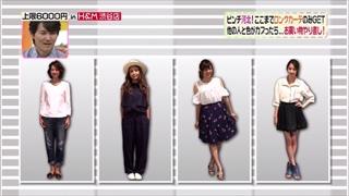 3color-fashion-20150828-004.jpg