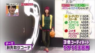 3color-fashion-20150828-006.jpg