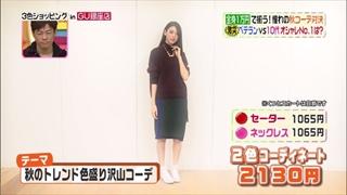 3color-fashion-20151002-005.jpg