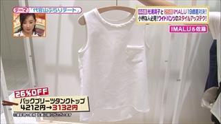 battle-fashion-20150825-005.jpg