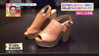battle-fashion-20150825-008.jpg