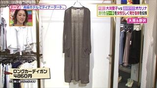 battle-fashion-20150901-002.jpg