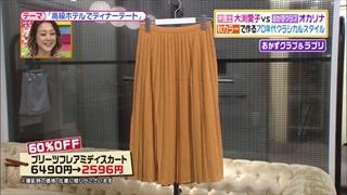 battle-fashion-20150901-004.jpg