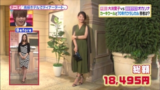 battle-fashion-20150901-011.jpg