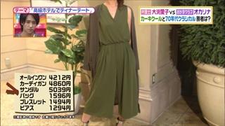 battle-fashion-20150901-012.jpg