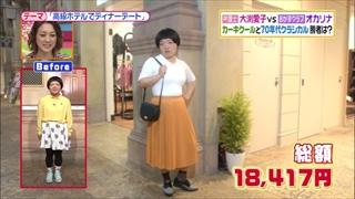 battle-fashion-20150901-016.jpg